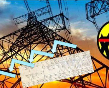 چگونه هزینه برق مصرفی را کاهش دهیم؟