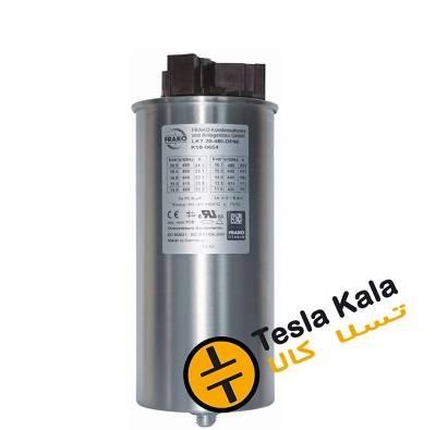 e - خازن سه فاز فشار ضعیف فراکو 20کیلووار LKT20-400DB