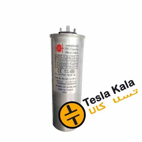 خازن 3فاز فشار ضعیف فراکوه، 9.1 کیلووار در 440 ولت ( 7.5 در 400) سری FRC