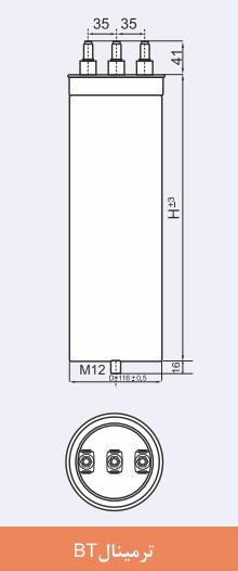 خازن سه فاز سیلندری، PKC ، 400V ،40 KVAR
