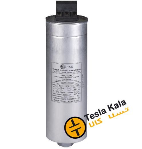 mt 100.280 - خازن سه فاز سیلندری، پرتو خازن PKC ، 400V ،25 KVAR