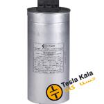 خازن سه فاز سیلندری، پرتو خازن PKC ، 400V ،30 KVAR