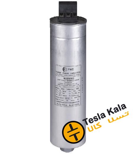 mt 85.280 - خازن سه فاز سیلندری، پرتو خازن PKC ، 440V ،15 KVAR