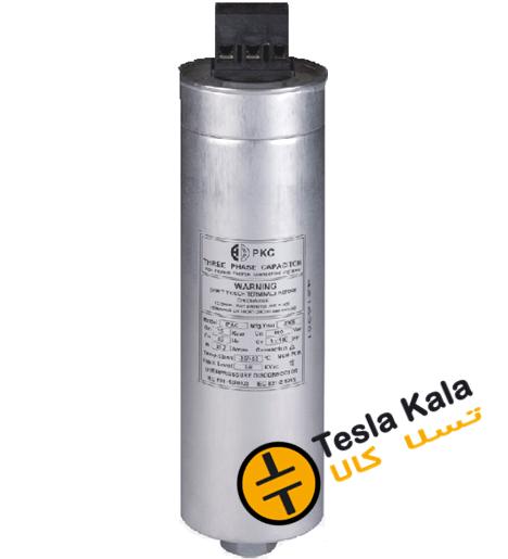 mt 95.280 - خازن سه فاز سیلندری، پرتو خازن PKC ، 400V ،20 KVAR