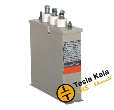 باكس خازن سه فاز فشارضعیف پرتوخازن PKC, 400V, 20KVAR