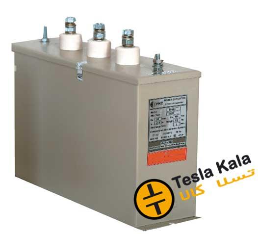 باكس خازن سه فاز فشارضعیف PKC, 400V, 60KVAR