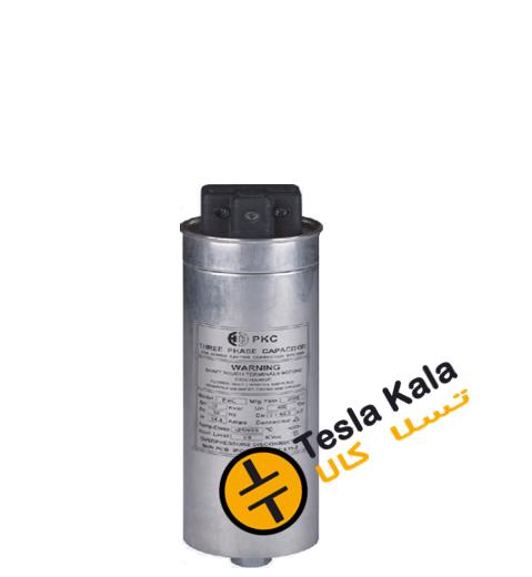 st 70.160 - خازن سه فاز سیلندری، پرتو خازن PKC ، 400V ،5 KVAR