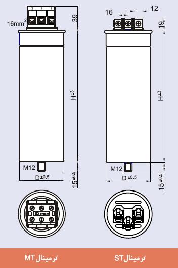 st mt  - خازن سه فاز سیلندری، پرتو خازن PKC ، 400V ،5 KVAR
