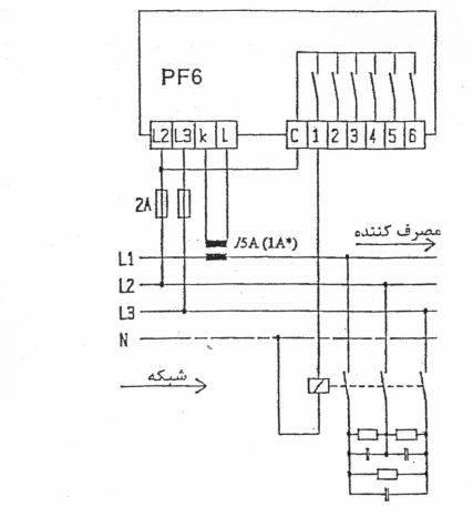 رگولاتور بانک خازنی، پارس مت PARS-mat مدل PF6