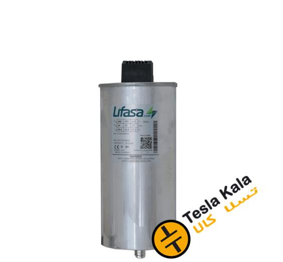 خازن 3فاز فشار ضعیف لیفاسا، 30 کیلووار در 440 ولت ( 25 در 400) مدل POLB44300HD