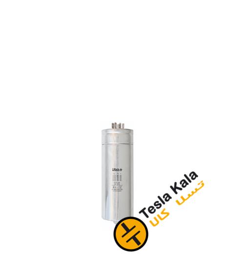 خازن 3فاز فشار ضعیف،2.5 كیلووار با مقاومت دشارژ، لیفاسا LIFASA،مدل POLT44030