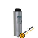 خازن 3فاز فشار ضعیف لیفاسا، 10 کیلووار در 440 ولت ( 8 در 400)مدل POLB44100HD