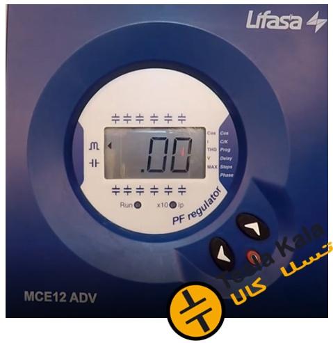رگولاتور بانک خازنی، لیفاسا مدل MCE12ADV400