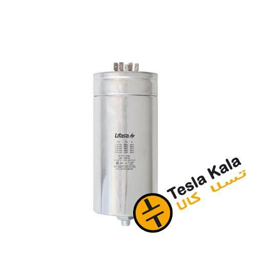 خازن 3فاز فشار ضعیف لیفاسا، 3 کیلووار در 440 ولت ( 2.5 در 400) مدل POLT44030