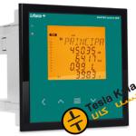 master 12 ccccc 150x150 - تسلاکالا؛ بررسی و خرید آسان تجهیزات بانک خازنی | لیست قیمت و خرید