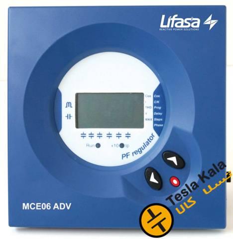 رگولاتور بانک خازنی، لیفاسا مدل MCE06ADV400