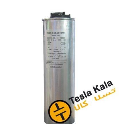 خازن 3فاز فشارضعیف روغنی،12.5کیلووار پارس مدل MKPO 400/12.5