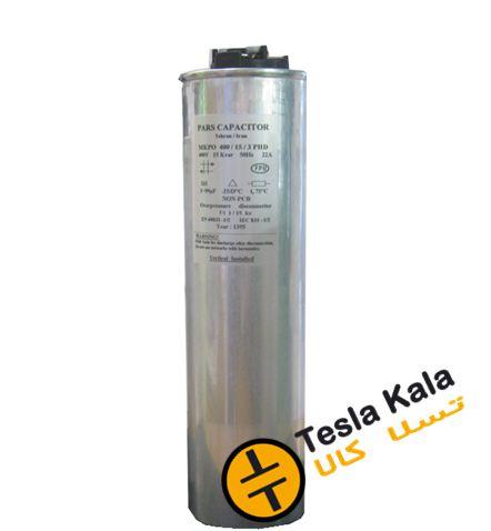 خازن 3فاز فشارضعیف روغنی،15کیلووار پارس مدل MKPO 400/15