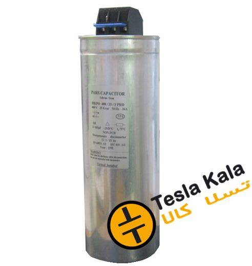 خازن 3فاز فشارضعیف روغنی،25کیلووار پارس مدل MKPO 420/25