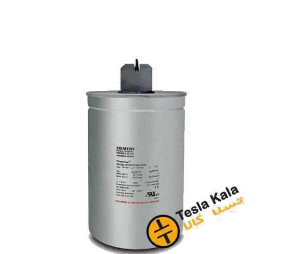 W phase cap 136.200 - خازن سه فاز فشار ضعیف گازی صبا زیمنس،25کیلووار (30کیلووار در 440 ولت)