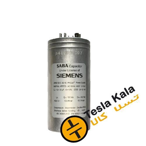 خازن سه فاز فشار ضعیف خشک صبا زیمنس، 2.5کیلووار،400 ولت