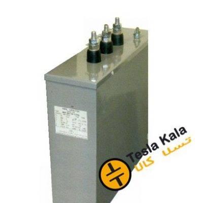 خازن 3فاز فشارضعیف خشک،50 کیلووار پارس مدل MKP 420/50