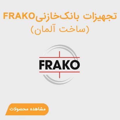 frako - انواع بانک خازنی | نمایندگی فراکو آلمان FRAKO، پرتو خازن PKC و لیفاسا اسپانیا Lifasa