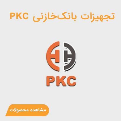 pkc - انواع بانک خازنی | نمایندگی فراکو آلمان FRAKO، پرتو خازن PKC و لیفاسا اسپانیا Lifasa