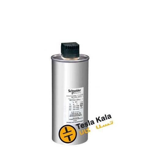 خازن 3فاز فشار ضعیف اشنایدر، 6.1 کیلووار در 440 ولت ( 5 در 400) سری BLR_VCSDY