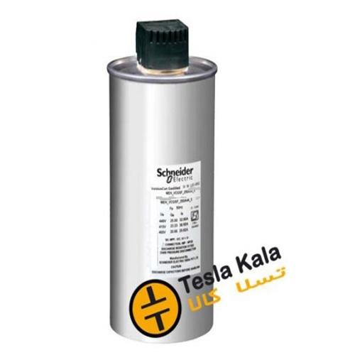 خازن 3فاز فشار ضعیف اشنایدر، 12.1 کیلووار در 440 ولت ( 10 در 400) سری BLR_VCSDY