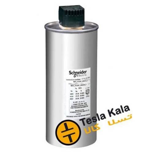 خازن 3فاز فشار ضعیف اشنایدر، 18.2 کیلووار در 440 ولت ( 15 در 400) سری BLR_VCSDY