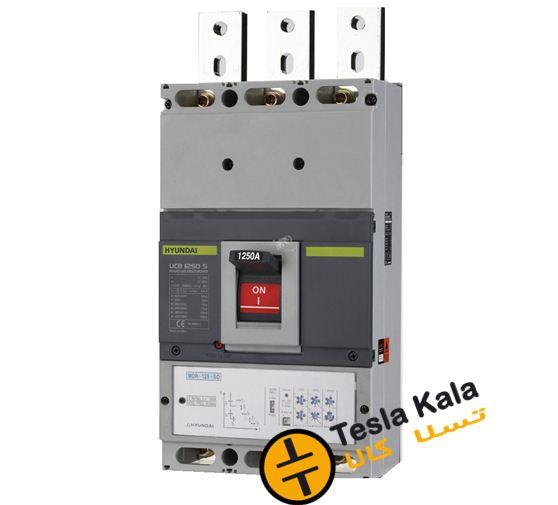 کلید اتوماتیک،کمپکت 1250 آمپر،قابل تنظیم الکترونیکی HYUNDAI مدل UCB