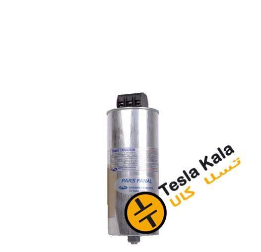خازن سه فاز فشار ضعیف پارس فانال 2.5کیلووار SAMWHA-PARS FANAL