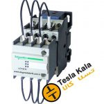 12.5 KVAR SCHNEIDER CONTACTOR 150x150 - مقایسه تجهیزات