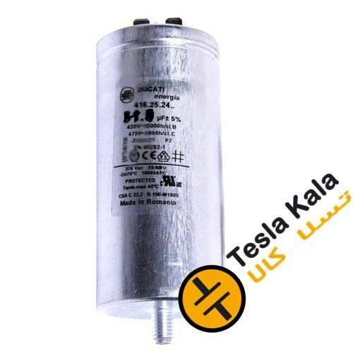 خازن تکفاز فشار ضعیف 3.33 کیلووار، 400 ولت، دوکاتی ایتالیا DUCATI