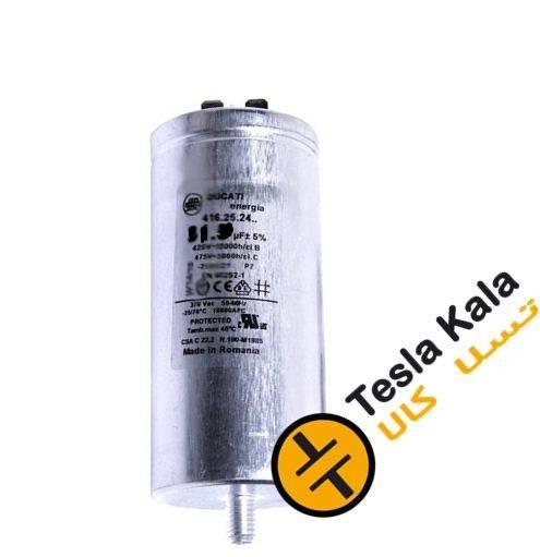خازن تکفاز فشار ضعیف 1.67 کیلووار ،400 ولت، دوکاتی ایتالیا DUCATI