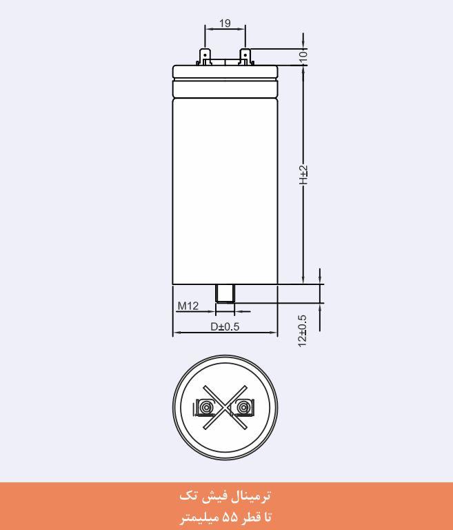 خازن تکفاز فشار ضعیف 2.5 کیلووار ،400 ولت، پرتو خازن PKC