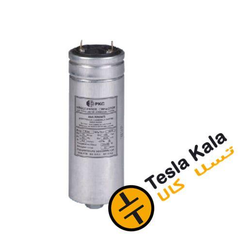 خازن تکفاز فشار ضعیف 1.67 کیلووار ،400 ولت، پرتو خازن PKC