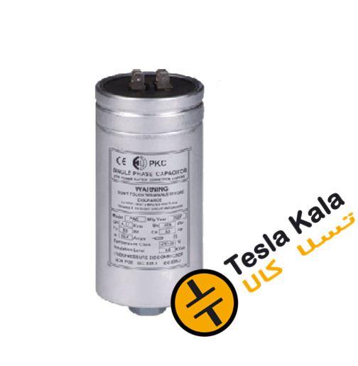 خازن تکفاز فشار ضعیف 2.5 کیلووار ،250 ولت، پرتو خازن PKC