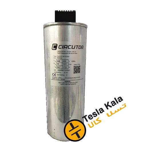 خازن 3فاز فشارضعیف، سیرکوتور اسپانیا، 20 کیلووار در 440 ولت ( 15 در 400) CIRCUTOR