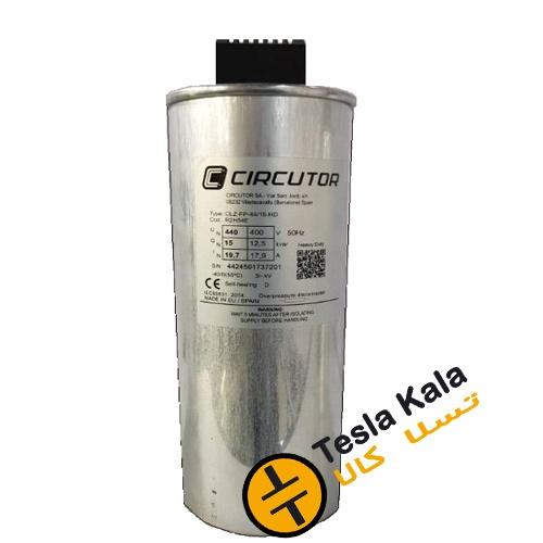 خازن 3فاز فشارضعیف، سیرکوتور اسپانیا، 25 کیلووار در 440 ولت ( 20 در 400) CIRCUTOR