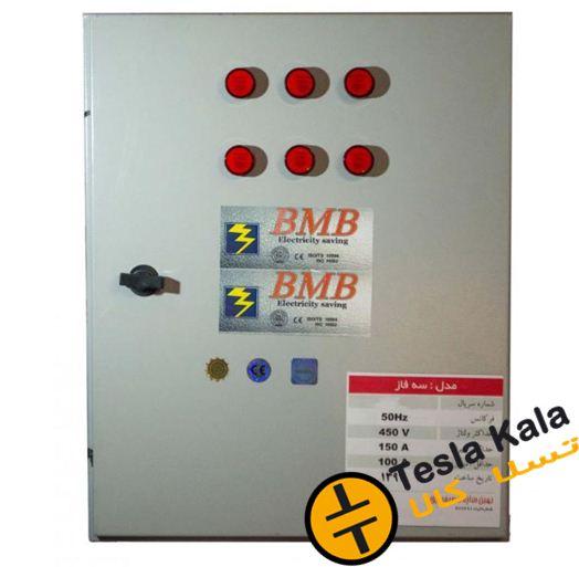 f 150 - بانک خازنی اتوماتیک، آماده نصب، 150 آمپر سه فاز ( مصارف مسکونی-تجاری و صنایع سبک)