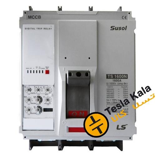 کلید اتوماتیک،کمپکت 1250 آمپر،قابل تنظیم الکترونیکی LS سری SUSOL
