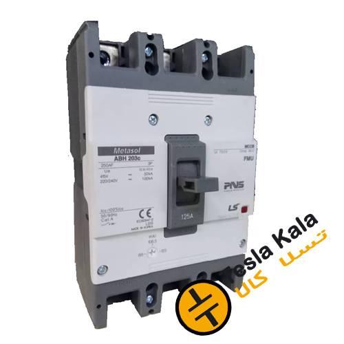 کلید اتوماتیک،کمپکت 160 آمپر،قابل تنظیم حرارتی-ثابت مغناطیسی LS سری metasol