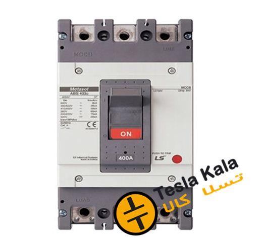 کلید اتوماتیک،کمپکت 300 آمپر،غیرقابل تنظیم حرارتی-مغناطیسی LS سری metasol