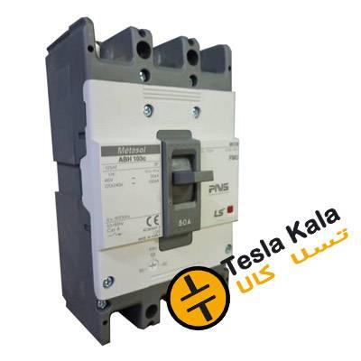کلید اتوماتیک،کمپکت 80 آمپر،قابل تنظیم حرارتی-ثابت مغناطیسی LS سری metasol