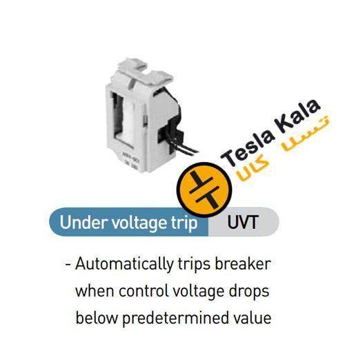 رله آندر ولتاژ، جهت کلید اتوماتیک MCCB، هیوندای،تا 250 آمپر حرارتی-مغناطیسی
