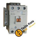 FFF 65AF 150x150 - تسلاکالا- قیمت انواع تجهیزات تابلو بانک خازنی، کلید اتوماتیک و کنتاکتور