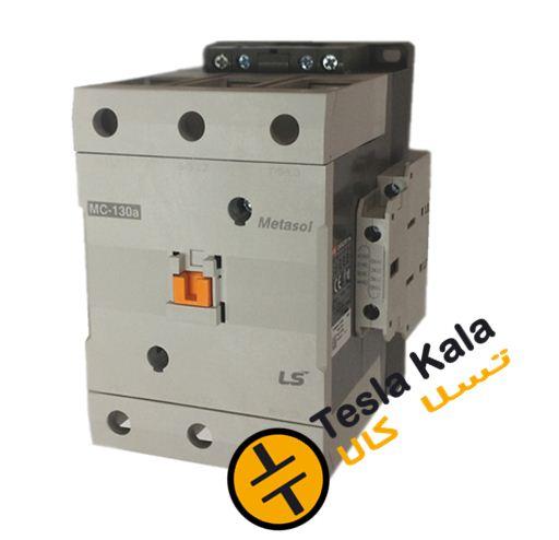 FFFF 150130 - کنتاکتور قدرت، 130 آمپر، 60 کیلووات، بوبین VAC 220 ، برند LS مدل MC-130a