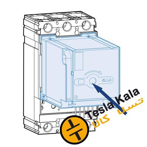 موتور، جهت کلید اتوماتیک TS630 ,TS400  مدل   LS ,MOP 3
